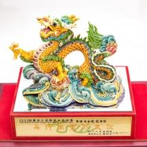 2002年参加台灣福爾摩沙國際龍舟邀請賽大會送贈本會之記念品