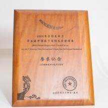 2006年参加中國南寧第三屆國際龍舟邀請賽大會送贈本會之記念品