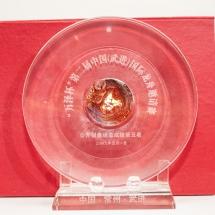 2009年参加第二屆武進國際龍舟邀請賽總成績第五名之獎品