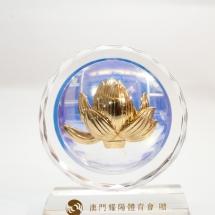 2010年参加山東‧東平國際龍舟邀請賽耀陽體育會送贈之說念品