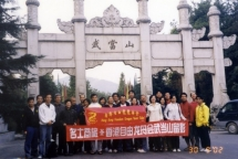 10wudonshangp