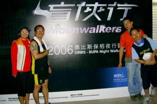 184walker4